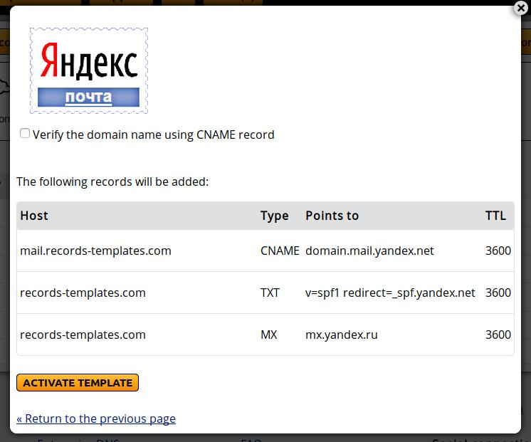 ClouDNS: Yandex